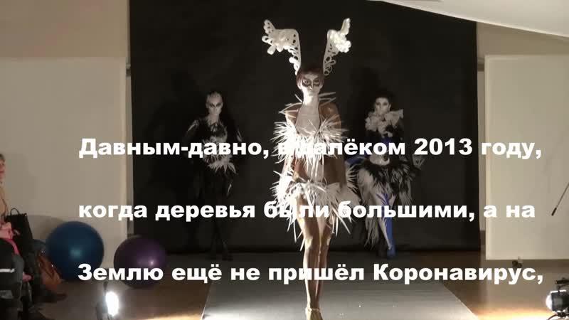 LB STYDIO ВЫПУСКНОЙ 2020 Часть 3