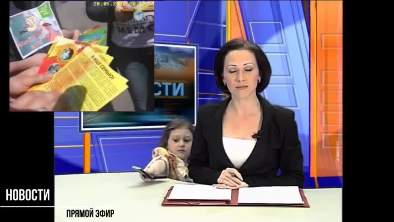Дочь телеведущей «Тагил-ТВ» ворвалась в эфир со срочным сообщением