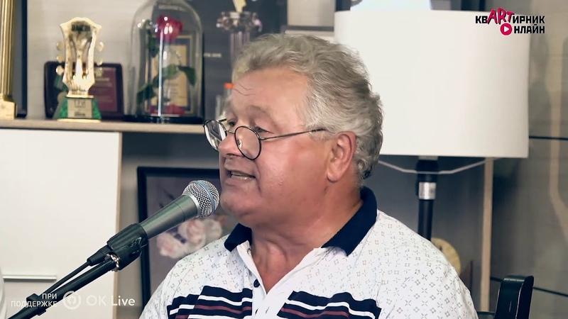 Александр Сумишевский Смерека