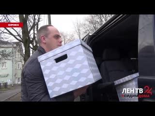 О бизнесе добра /// Ленинградская область