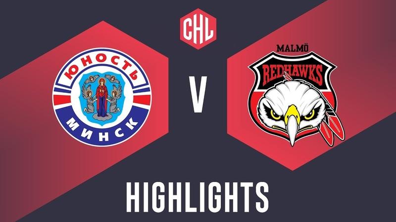 Highlights Yunost Minsk vs. Malmö Redhawks