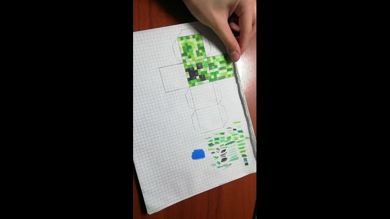 Paper Minecraft делаем Крипера 2