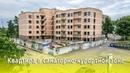 Купить квартиру в санаторно курортной зоне Горячего Ключа Краснодарский край