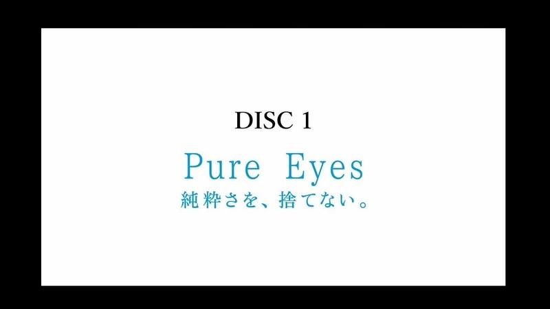 松任谷由実 - 45周年記念ベストアルバム「ユーミンからの、恋のうた。」 D