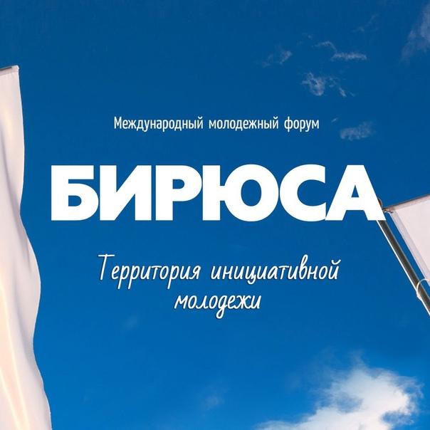 ФОРУМНАЯ КАМПАНИЯ 2020, изображение №4