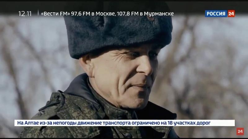 Позывной «Донецк». История одного аэропорта. Фильм Семёна Пегова