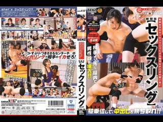 Fujishiro Momone, Sakuma Emi, Sawahara Yuuka [SDDE-595]{Порно Хентай Hentai Javseex pornmir.japan Porno Brazzers Аниме Anime}