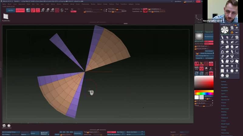 3DChar Lection 7 ZBrush создание модели