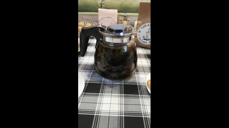 Про царский чай