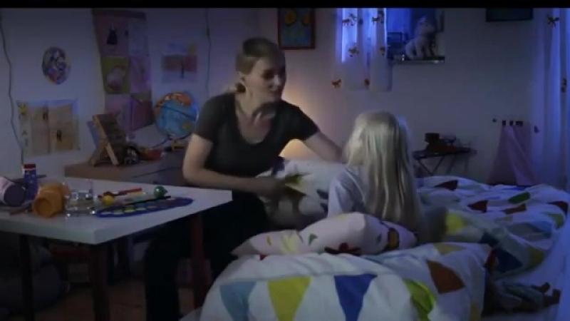 Колыбельная для ребенка от мамы