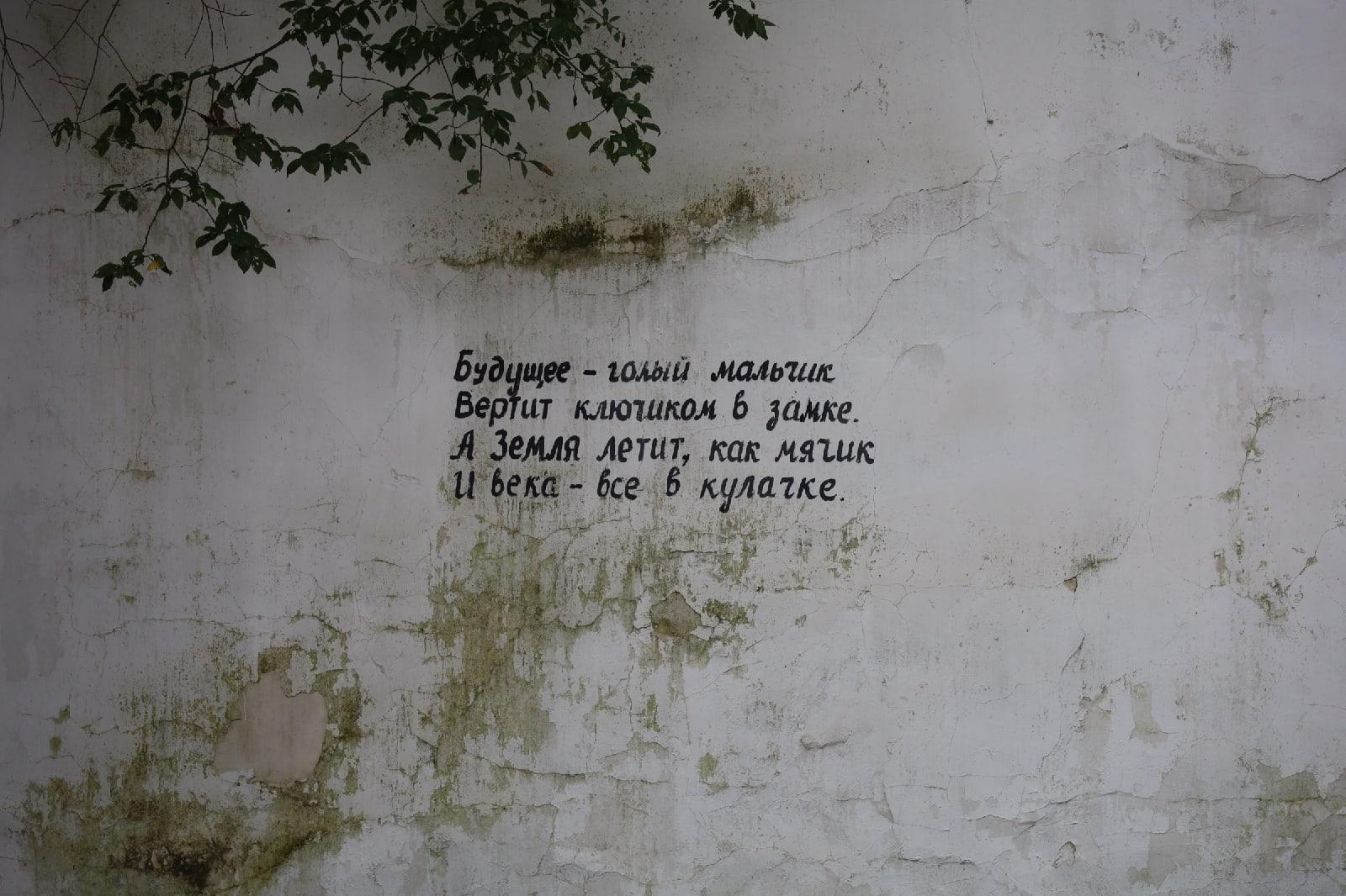 Боровск, Калужская область - Фото