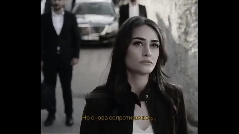 Ramo Murat Yildirim Esra Bilgic
