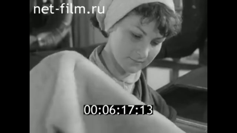 1961г г Слободской меховая фабрика Белка Кировская обл
