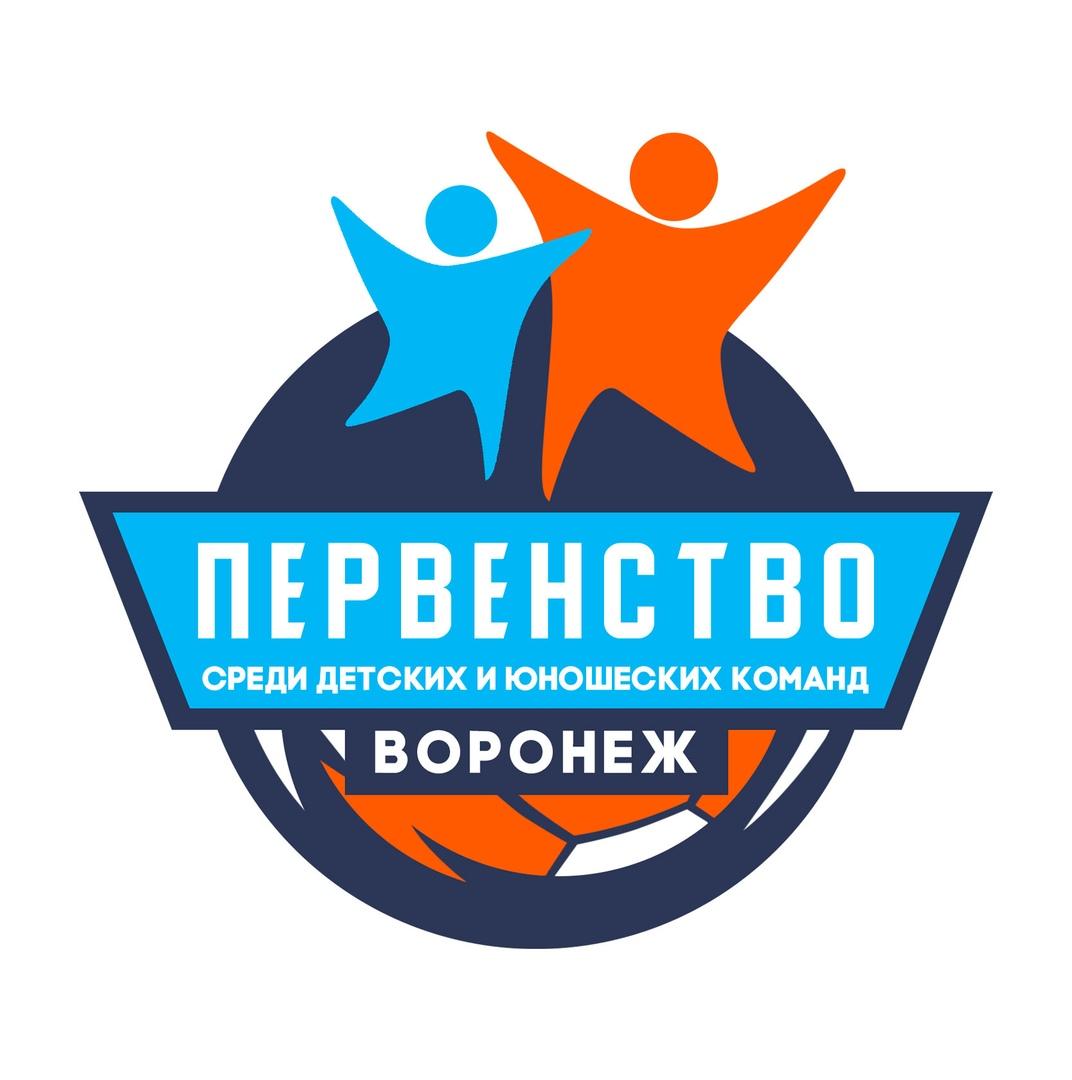 Афиша Воронеж Первенство города Воронежа по футболу