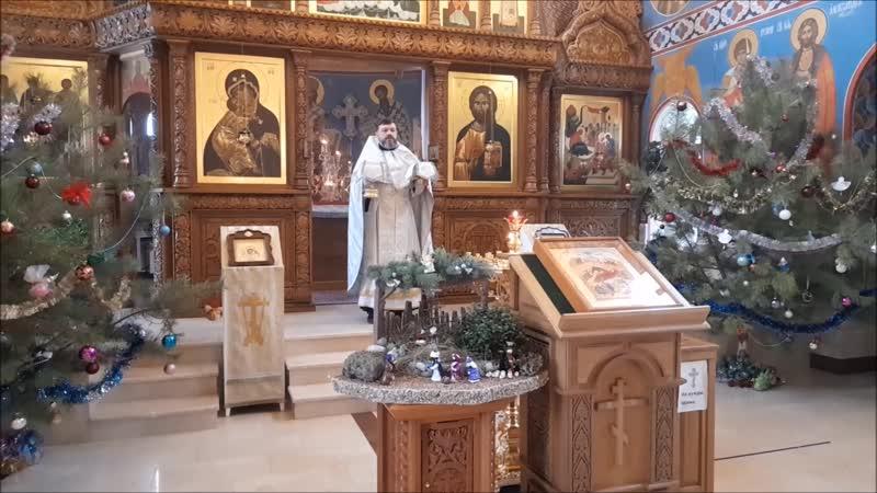 Воскресная школа Рождество-Богородицкого храма с. Щучье поздравляет с Рождеством Христовым-2021