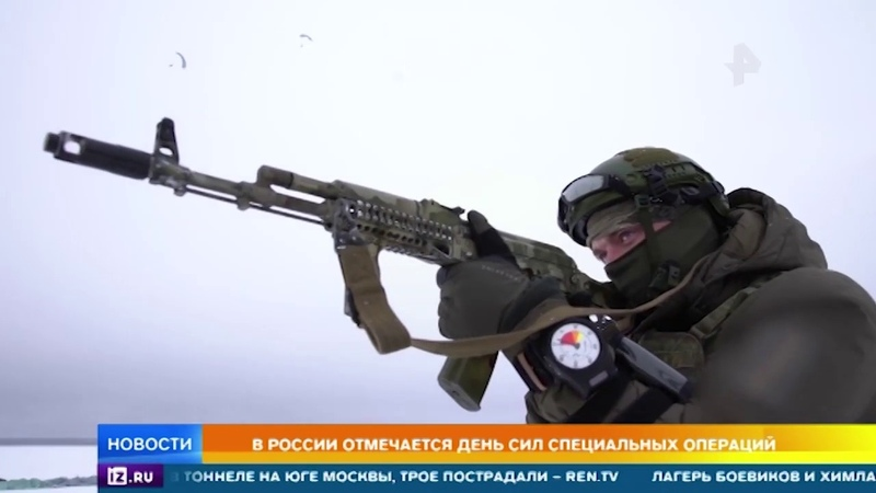 Минобороны рассекретило кадры уничтожения боевиков бойцами ССО