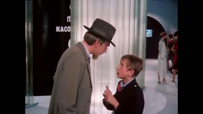 Гостья из будущего 2 серия (1985) - Фантастический фильм для детей