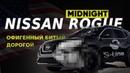 Nissan Rogue Midnight с аукциона Copart. Откуда столько масла? | S-line Motors