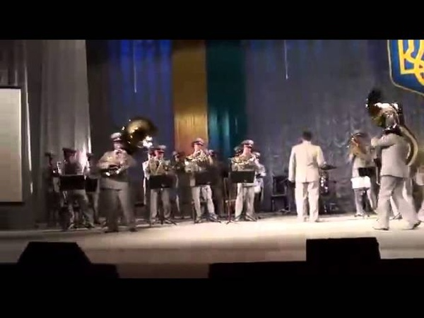 Украинский военный оркестр зажигает по-полной