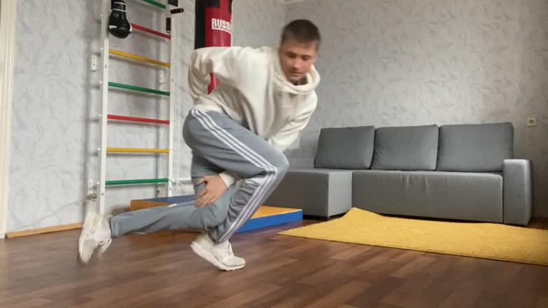 Тренировка 15 04 2020 Комов Алексей Школа брейк данса SERIOUS
