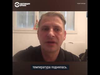 Потерявший маму мужчина подал заявление на Лукашенко