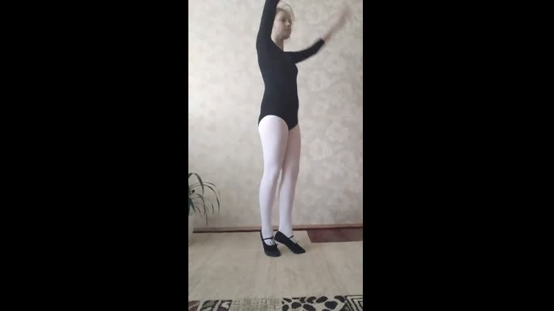11. экзамен по класс. танцу Ронд жамб партер на середине