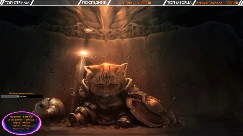 СТРИМ ► The Elder Scrolls V: Skyrim Special Edition - Ванильное прохождение ! 7