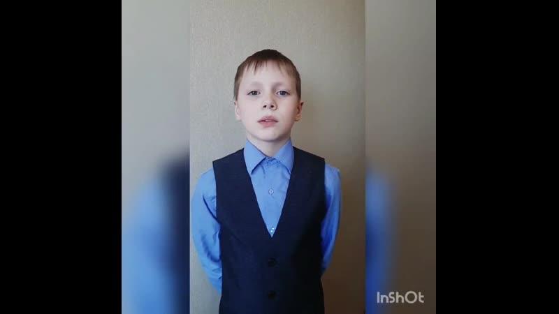 Ширинкин Илья 9лет 3Е класс К.Симанов Майор привёз мальчишку на лафете МАОУ СОШ 24