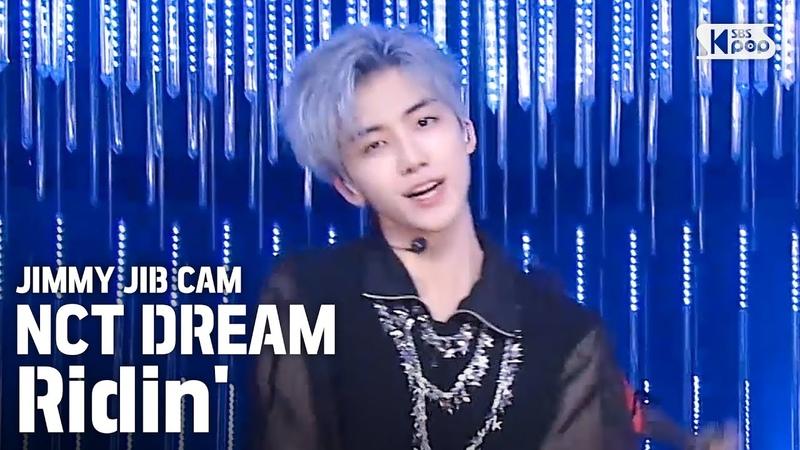 지미집캠 NCT DREAM 'Ridin 지미집 별도녹화│NCT DREAM JIMMY JIB STAGE│@SBS Inkigayo 2020 5 3