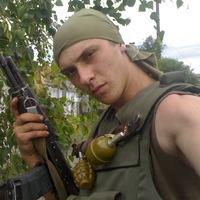 Михайло Шевчук