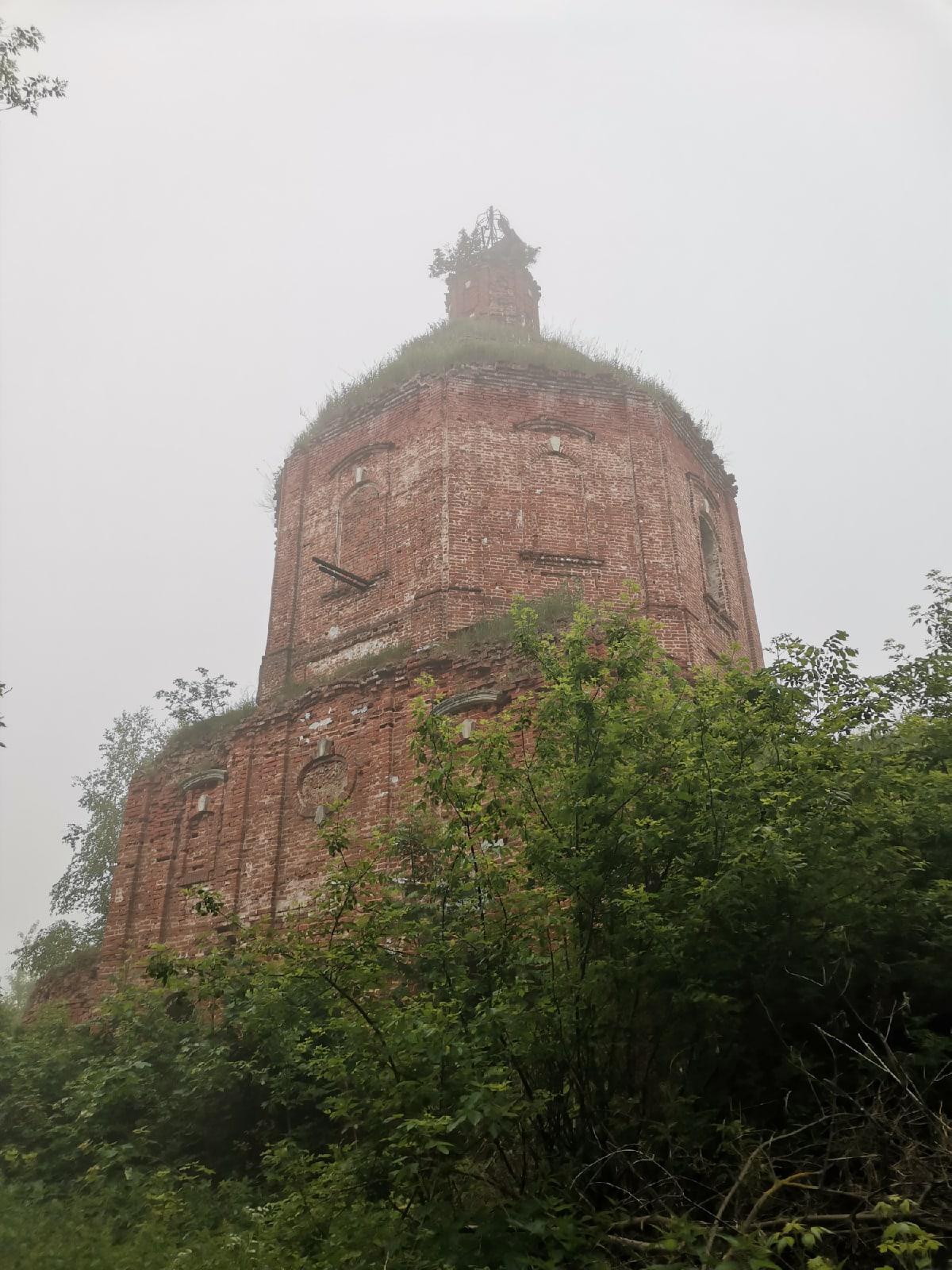 Посёлок Диктатура, окутанный туманом