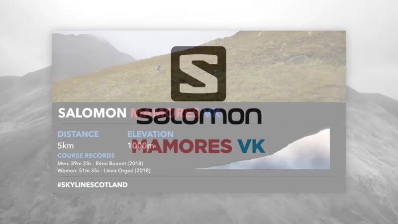 Чемпионат мира по скайраннингу. Вертикальный километр Salomon Mamores VK 5 km D1080.