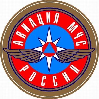Авиация-Мчс-России Фгуап-Мчс-России