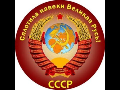 Поздравление с 17 марта 1991г ВрИО главы Донецкой обл УССР Погодаевай В Г Правовая Контузия