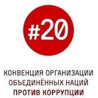 Михаил Мухин