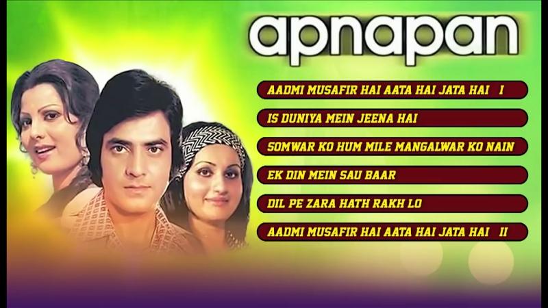 Apnapan 1977 _ Video Songs _ Jeetendra, Reena Roy, Sulakshana Pandi