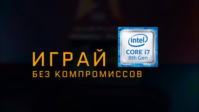 Warface на ноутбуке LENOVO Legion c процессором Intel
