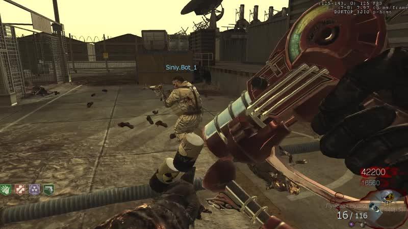 Call of Duty Black Ops 12 02 2013 Смотри что нашел