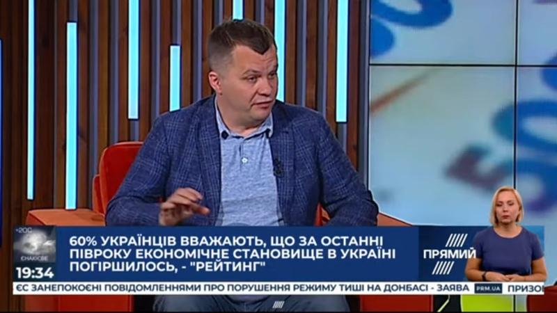 Тимофій Милованов гість ток-шоу Ехо України