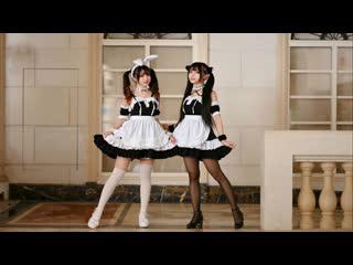 xFall in love Dance Cosplay