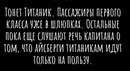 Михаил Делягин фото #21