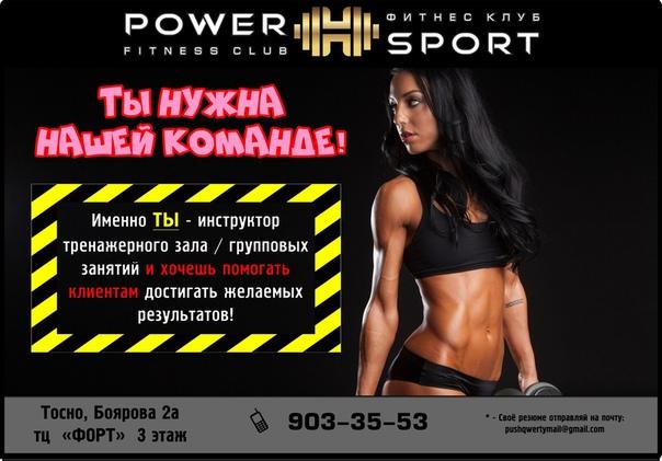 Бухгалтер в фитнес клуб вакансии москва бухгалтерские услуги петрозаводск