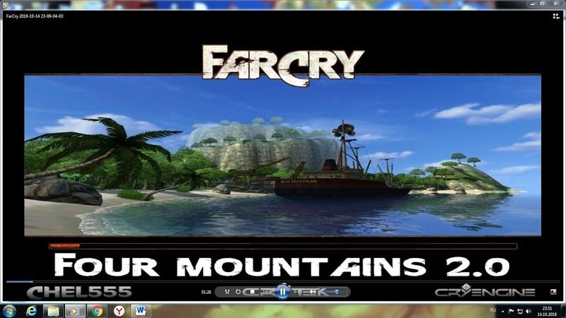 Прохождение карты Far cry. Four mountains. 2.0. 8. Секретная комната Финал.