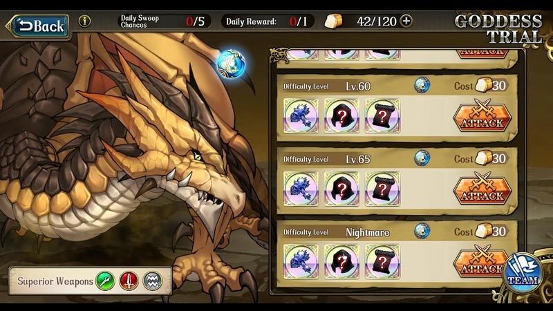 Langrisser M желтый дракон 70 уровня все что вам нужно это одетый и прокачанный мечник