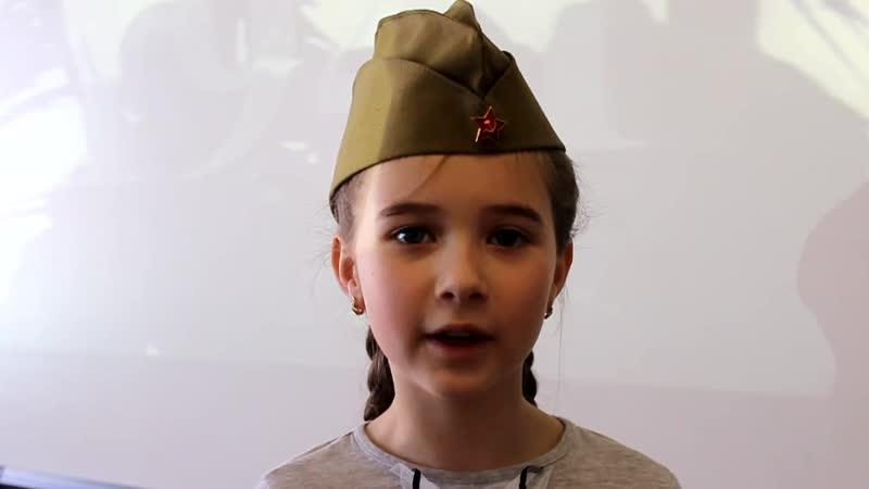 Стихи о войне Добрынина Маргарита 8 лет 2 кл С Кадашников Ветер войны Ко Дню Победы 9 мая читают дети и школьники