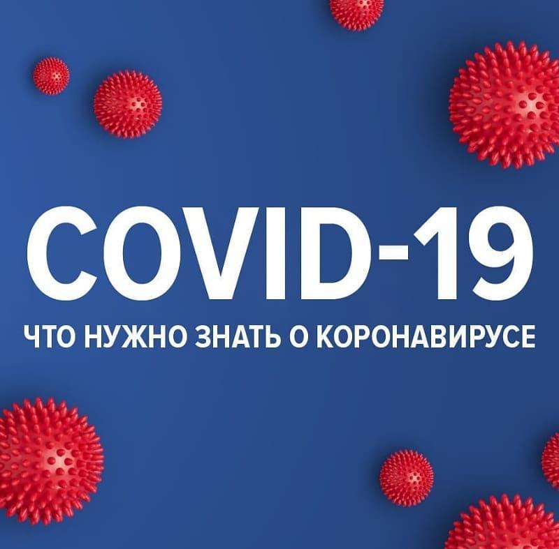 В Саратовской области официально подтверждён первый случай коронавируса. Информация об этом размещена на официальном сайте Роспотребнадзора
