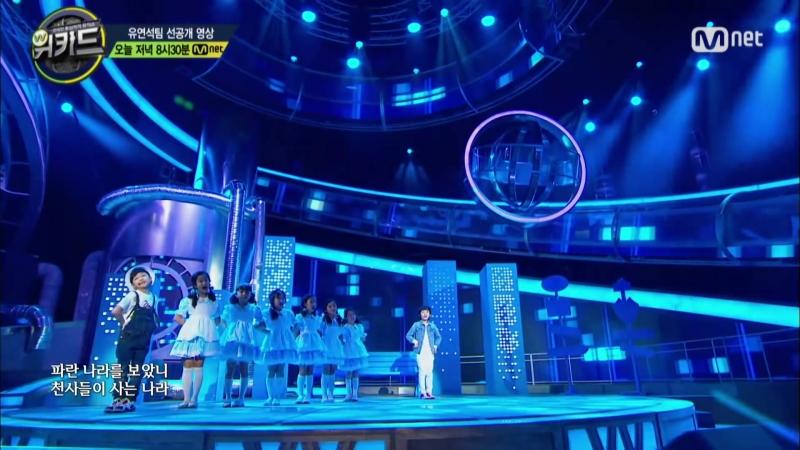 [WE KID][Teaser] 'Blue World' 2016 ver. making even Yoo Yeon Seok dance! EP.07 20160331