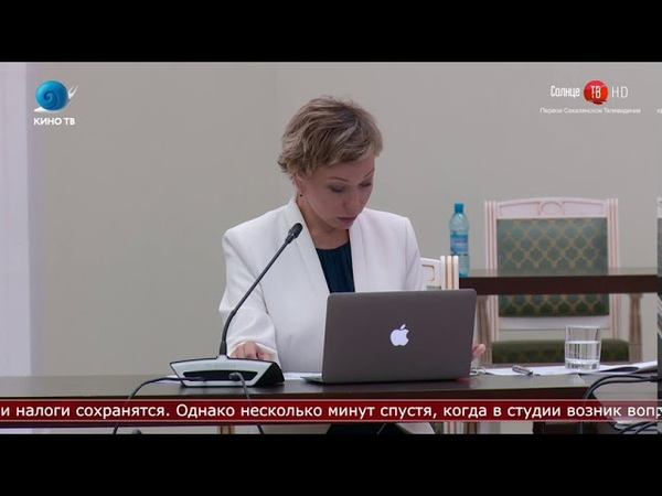 23 07 2020 Судьбу охинских нефтяников обсудили на прямой линии с губернатором