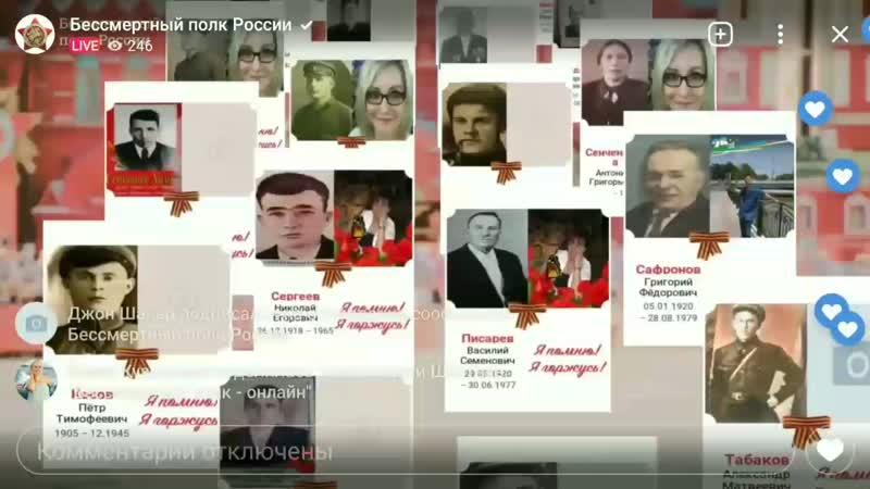 Мой дед - Яковлев Павел Михайлович в Бессмертном полку!