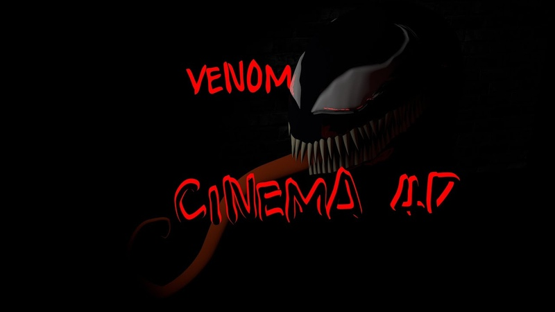 CINEMA 4D VENOM ПО ПРОСЬБЕ ПОДПИСЧИЦЫ СДЕЛАЛИ 3Д МОДЕЛЬ ВЕНОМА НА СИНЕМА 4Д